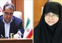 اولین مدیر ارشد زن در وزارت بهداشت دولت دوازدهم